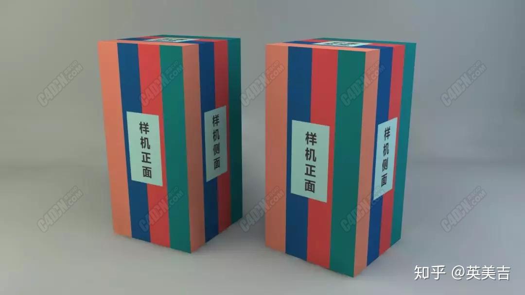 C4D产物盒子包装贴图制做教学-18.jpg