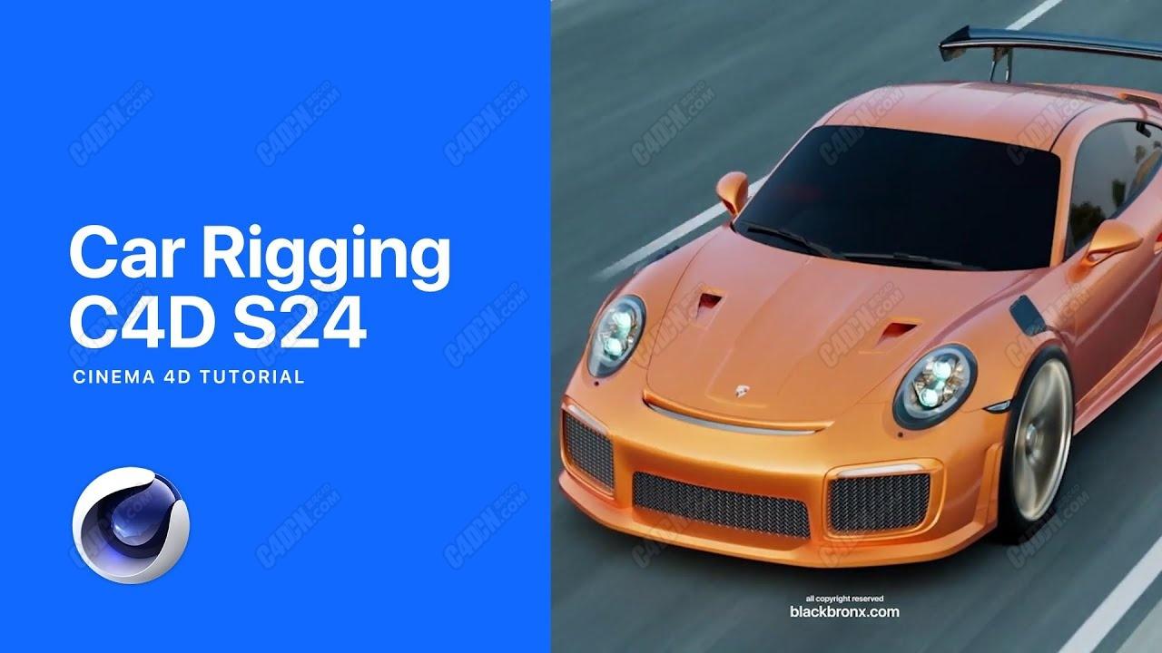 C4D教程之怎么使用最新的R24版本软件对汽车进行绑定以及做动画?