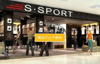 3D模型 品牌专卖店装修效果图工程