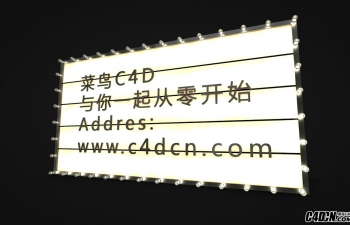 C4D夜间照明灯广告牌展示牌模型