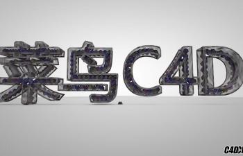 C4D预设 填充字体