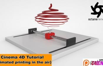 NIKO教程:3D打印动效的制作