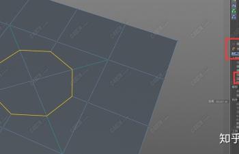 C4D建模呈現的N-gons線 怎樣處置?