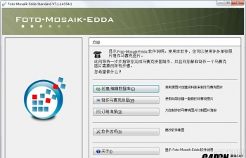 Foto-Mosaik-Edda(马赛克拼图制作软件)V7.4.16017.2简体中文免费版
