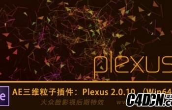 AE三维粒子插件:Rowbyte Plexus 2.0.10 (Win64位)附汉化