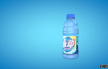 【原创】脉动饮料水瓶模型