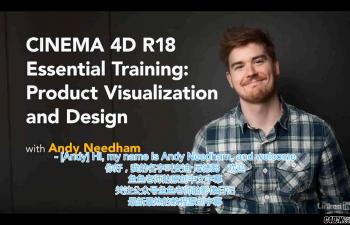 鱼鱼老师第五套中文字幕教程《Lynda - R18商业产品设计渲染C4D教程》
