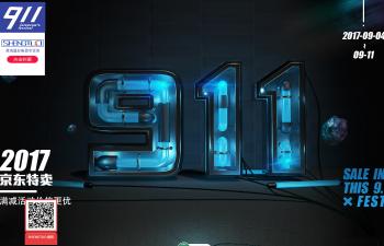 C4D模型 911灯管字体海报模型 字体设计
