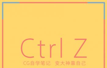 Ctrl Z_Tex_v 1.0精品纹理库