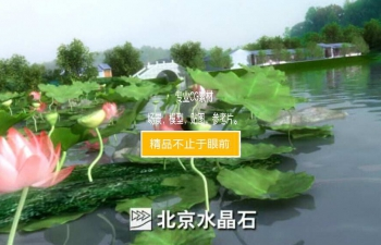 3D模型 潍坊荷花古建