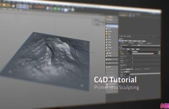 C4D教程 雕刻入门制作山脉地形
