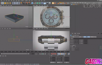 C4D劳力士手表手表建模渲染-1