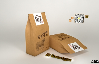 C4D模型 牛肉干纸袋