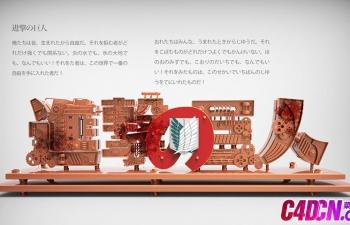 C4D工程 进击的巨人文字设计栏目包装工程文件