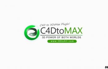 C4DtoMax v1.4 C4D导入导出MAX插件
