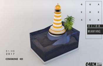 C4D模型 迷你灯塔景观模型