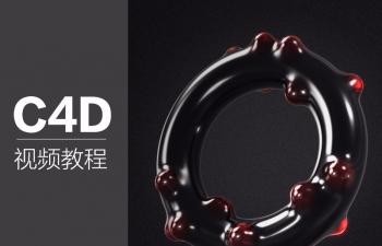C4D顶点贴图插件制作混合材质效果