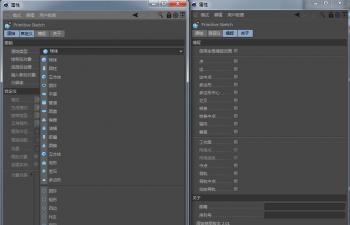 C4D多功能原始对象绘制工具汉化版 MediaboxStudios PrimitiveSketch v2.01