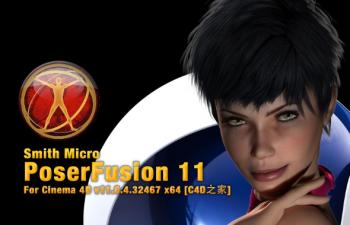 C4D插件-人物角色造型大师无缝导入插件(含注册机)Smith Micro PoserFusion 11 For Cinema 4D v11.0.4.32467
