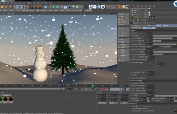 [R13-17]魔法圣诞树中英对照版MagicXtree