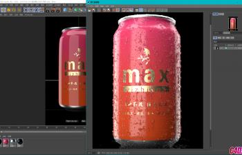 065-C4D-R20 GPU渲染器讲解(max一枝花)