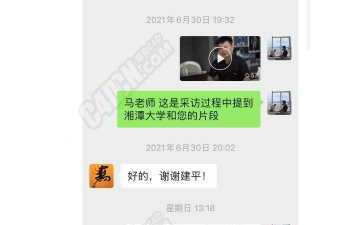 怎样对待湘潭大学航天服设想遭抄袭?