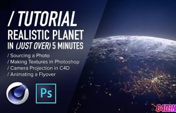 C4D+PS制作逼真写实地球行星教程