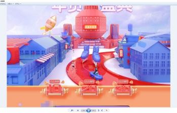 淘寶天貓電商雙十一 年貨節 節日頁輪滑面模型模板