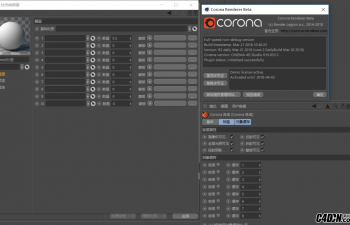 Corona Renderer for C4D R19 beta版汉化包【更新汉化】