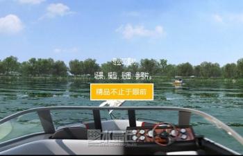 3D模型 潍坊水景白鹭飞