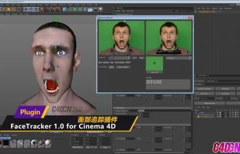 C4D插件 人物表情动画视频面部跟踪控制C4D模型跟踪插件 FaceTracker 1.0