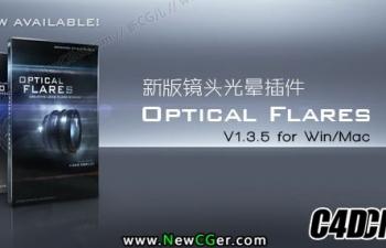【AK-汉化】Optical 1.3.5
