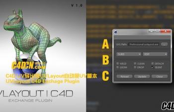 C4D UV导出到UVLayout自动展UV脚本 UVLayout C4D Exchage Plugin
