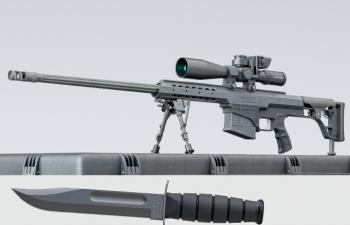 狙擊步槍和箱子