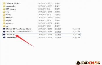 关于C4D安装后缺失libmmd.dll的正确修复方法