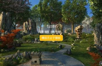 效果图模型 小区花园 公园假山 园林