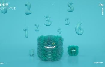 毛毛怪和6个小气球