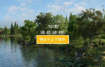 3D模型 生态景观