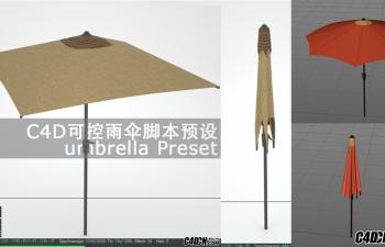 C4D可控雨伞脚本预设 umbrella Preset