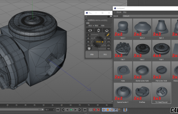 C4D插件 多边形预设克隆建模焊接插件汉化版 C4DS Polygnome Light WINONLY iND