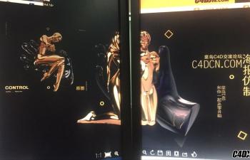 C4D+PS黄金材质海报简单仿制工程源文件