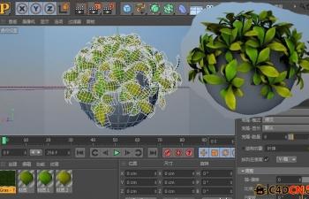 C4D表面绘制笔刷插件汉化版PaintOnSurface 1.65