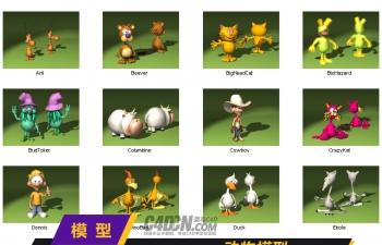 C4D模型 20款动物人物卡通角色模型工程