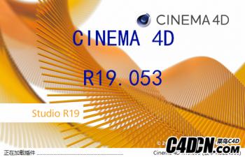 Cinema 4D R19 —19.053离线更新包