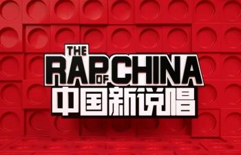 中国新说唱 临摹作品