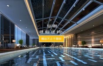 3D模型 室内恒温泳池