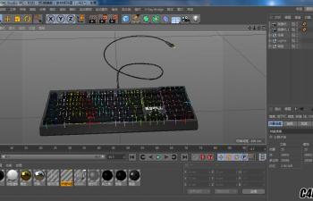 C4D会发光的机械键盘工程源文件