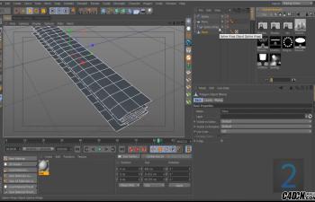 CINEMA 4D教程——展开布艺效果