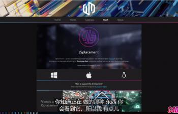 科技感置换贴图生成软件SJplacement Win版