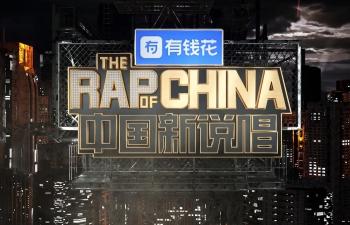 爱奇艺《中国新说唱2019》片头视觉设定